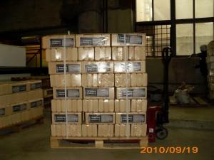 Упакованные брикеты цена 5500(1176 шт)